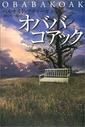 Chuokoron Nippon