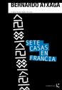 Narratiba K, Galizia