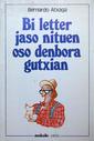 Bi letter (Erein 1984)